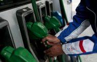 Bencina sube y alcanza su mayor precio en los últimos cuatro años