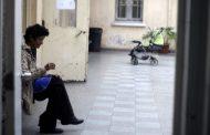"""Ministerio de Salud lanza una """"Guía para el cuidado de la salud mental"""""""