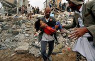 ONU: 16 millones de personas pasarán hambre en Yemen este año